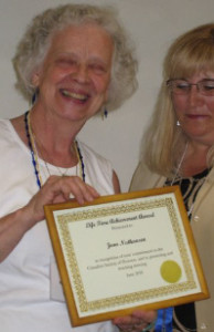 joan-nathanson-hon2010